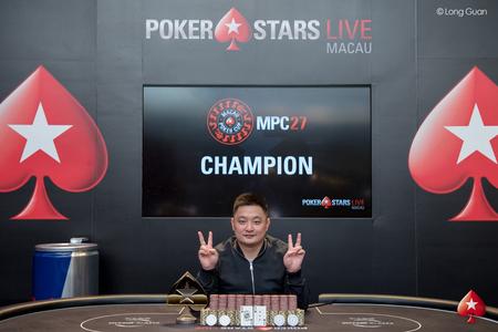 Xiaobing He获得MPC单日豪客赛冠军收入245万港元