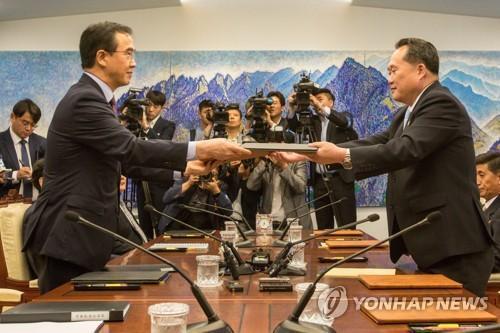 【蜗牛扑克】韩青瓦台举行会议 商定为朝韩高级别会谈做好准备
