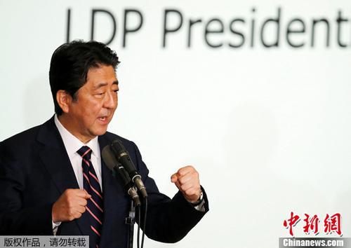 【蜗牛棋牌】劳工案致日韩关系恶化 两国拟放弃本月首脑会谈