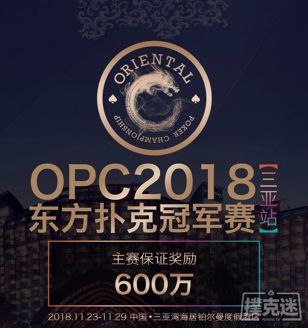 【蜗牛棋牌】OPC宣传片 | 跟注站的荣耀:call起来~快乐就完事儿了!