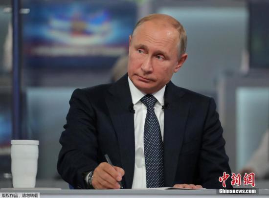 【蜗牛棋牌】美指责俄违反《中导条约》 普京:没提出任何证据