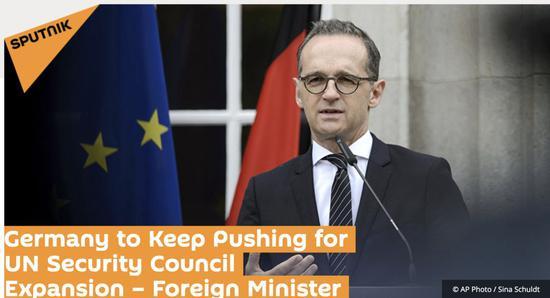 【蜗牛棋牌】德国表示想入常 法国:我反对
