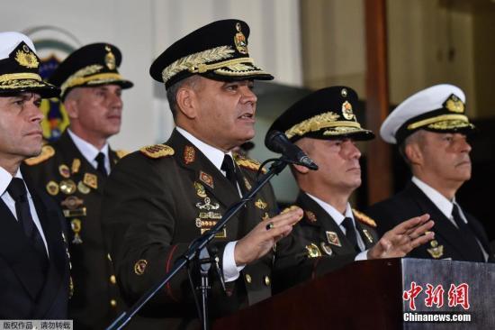 【蜗牛棋牌】委总检察长称将调查反对派领袖 瓜伊多被禁出国