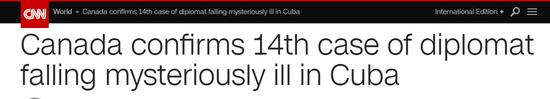 """【蜗牛棋牌】加拿大称第14名驻古巴人员现""""异常症状"""""""