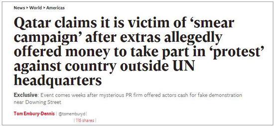 【蜗牛棋牌】英媒:联合国总部楼下举牌抗议 每人100美元演出费