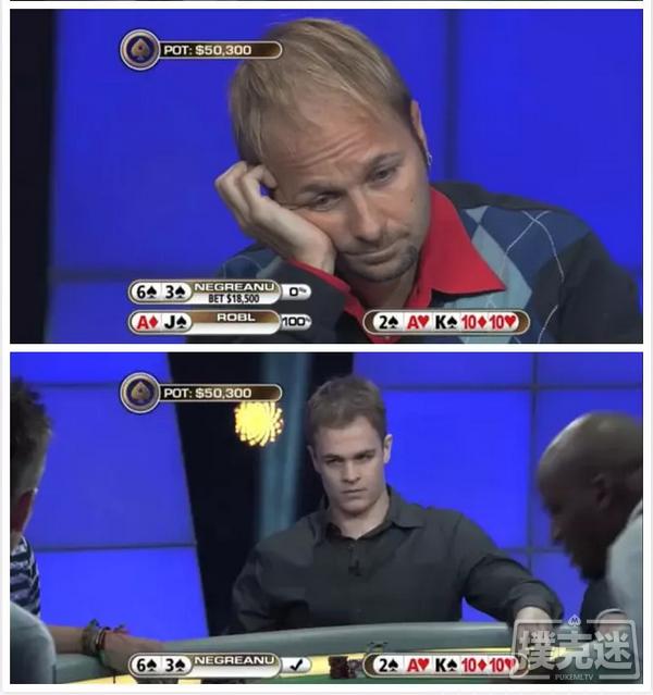 【蜗牛棋牌】德州扑克偷鸡王丹牛,靠吓赢走5千万美金