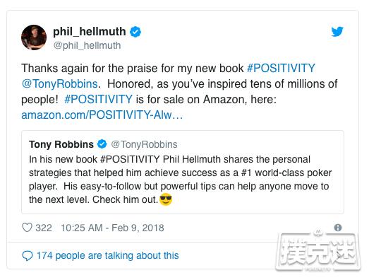 【蜗牛棋牌】Phil Hellmuth现身PSPC并谈赛事看法