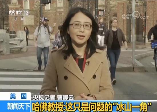 【蜗牛棋牌】美曝光史上最大高校招生丑闻 哈佛教授:冰山一角
