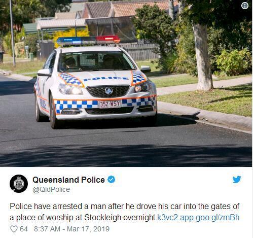 【蜗牛棋牌】澳大利亚男子驾车撞清真寺被捕 面临多项罪名指控