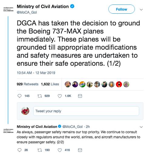 【蜗牛棋牌】印度民航总局宣布禁飞波音737-8型客机