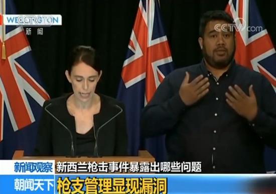 【蜗牛棋牌】新西兰枪击事件暴露出哪些问题