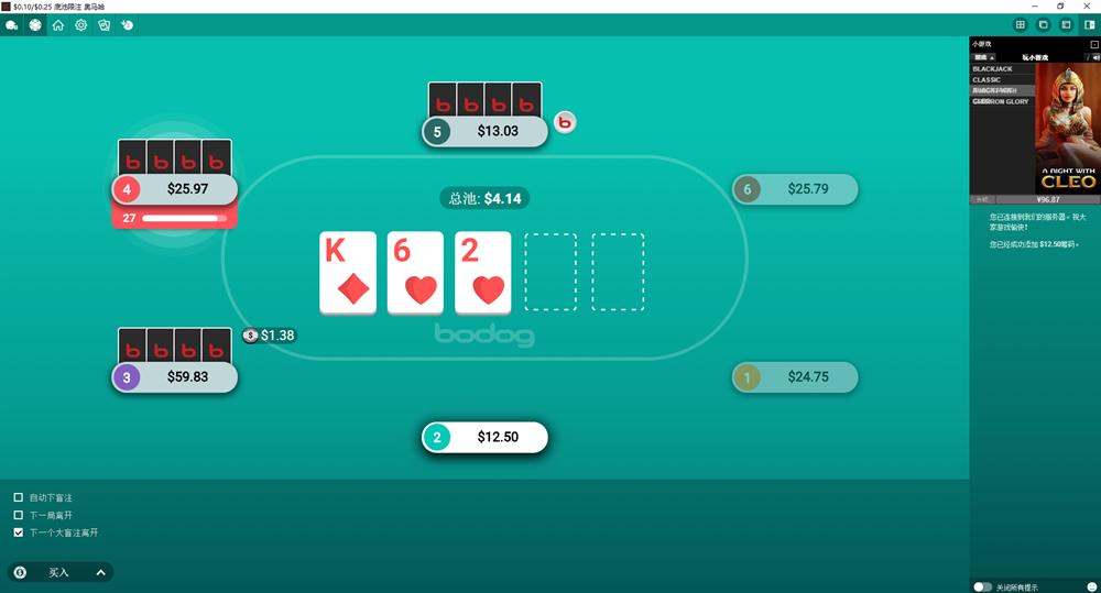 博狗扑克全新扑克牌桌正式上线
