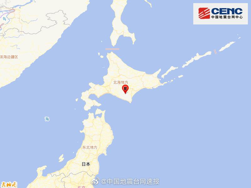 【蜗牛棋牌】日本北海道地区发生5.3级地震 震源深度110千米