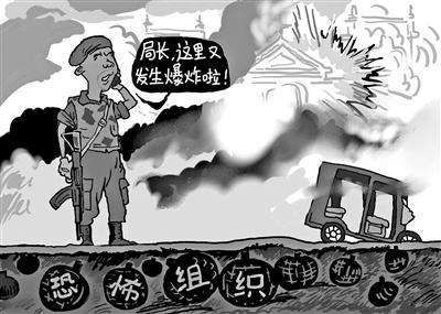 """【蜗牛棋牌】北京青年报:""""印度洋明珠""""在哭泣 警钟为谁而鸣"""