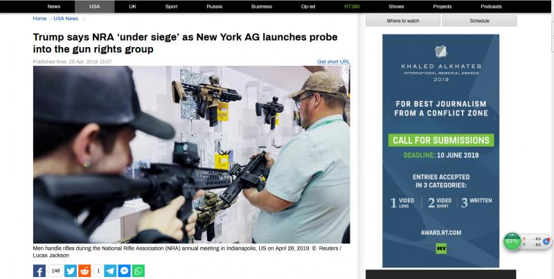 【蜗牛棋牌】因调查美全国步枪协会被特朗普指责 纽约州长反呛