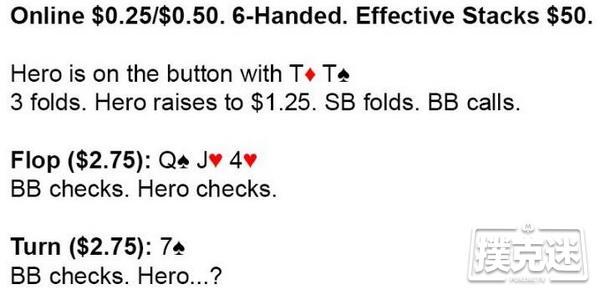 【蜗牛棋牌】扑克小测试:你知道何时应该做延迟持续下注吗?
