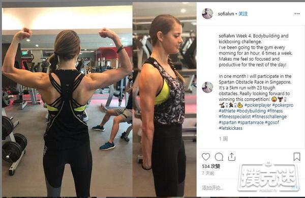 【蜗牛棋牌】Sofia Lövgren将参加新加坡斯巴达勇士赛