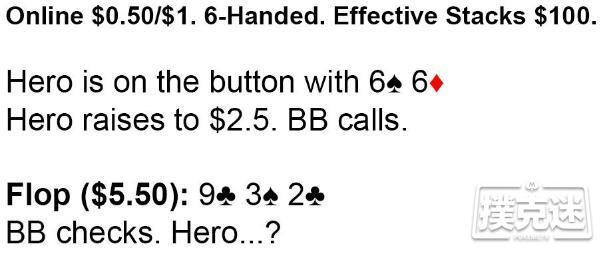 【蜗牛棋牌】据说只有10%的牌手能够在这个小测验中拿到高分