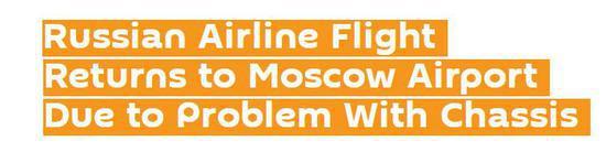 【蜗牛棋牌】俄罗斯一架波音737飞机突发故障 返回机场