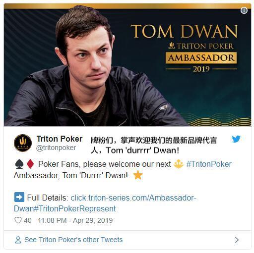 【蜗牛棋牌】Tom 'durrrr' Dwan加入传奇扑克成为其最新代言人