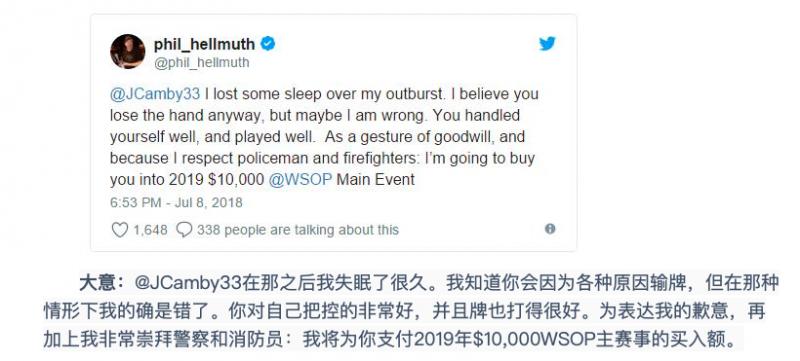 【蜗牛棋牌】Phil Hellmuth的WSOP历史和未来(上)