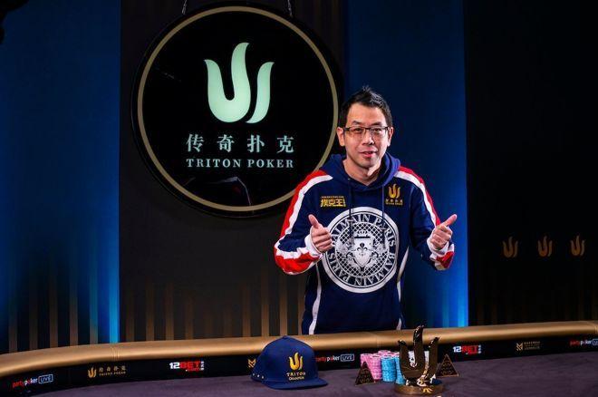 【蜗牛棋牌】Winfred Yu斩获传奇黑山站HKD 100K短牌赛冠军,入账0,000