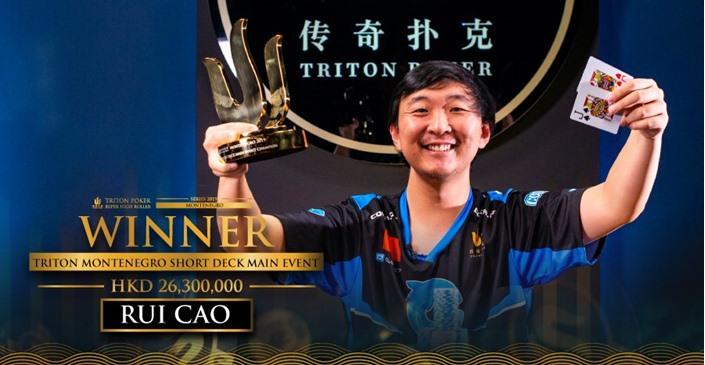 【蜗牛棋牌】Rui Cao斩获传奇黑山站短牌主赛冠军,揽获奖金,350,725