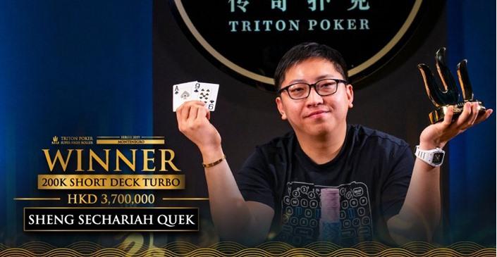 【蜗牛棋牌】Quek Sechariah Sheng摘得传奇短牌涡轮赛桂冠,入账1,000