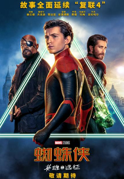【蜗牛棋牌】荷兰弟现身巴厘岛《蜘蛛侠:英雄远征》亚洲宣传正式开启