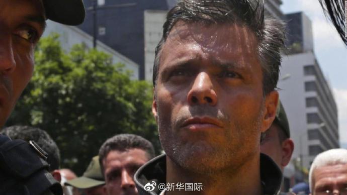 【蜗牛棋牌】委内瑞拉最高法院下令逮捕反对派重要人物