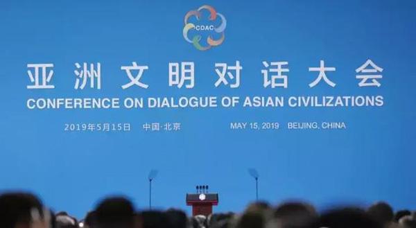 【蜗牛棋牌】亚洲文明对话大会李子柒受邀出席  促进不同文明的交流与共生