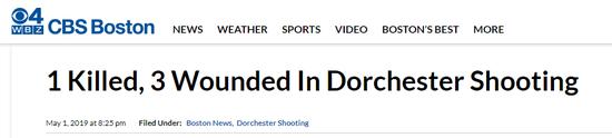 【蜗牛棋牌】美国波士顿枪击案1死3伤 警方:不是随机行为