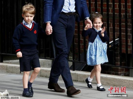 【蜗牛棋牌】英国夏洛特公主4岁了 威廉凯特发布近照庆生