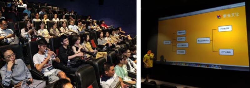 【蜗牛棋牌】2019深圳文博会系列沙龙:束光文化谈IP行业新知