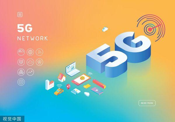 【蜗牛棋牌】西葡测试5G跨境连接 外媒:欧洲5G技术不亚于中美