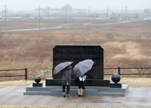 【蜗牛棋牌】日媒:日本敲定最多对99%福岛核污染土再利用方针
