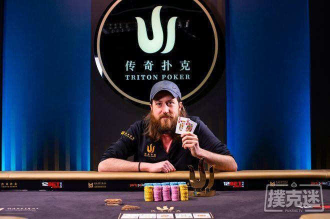 【蜗牛棋牌】Steve O'Dwyer获得传奇扑克黑山站涡轮赛冠军