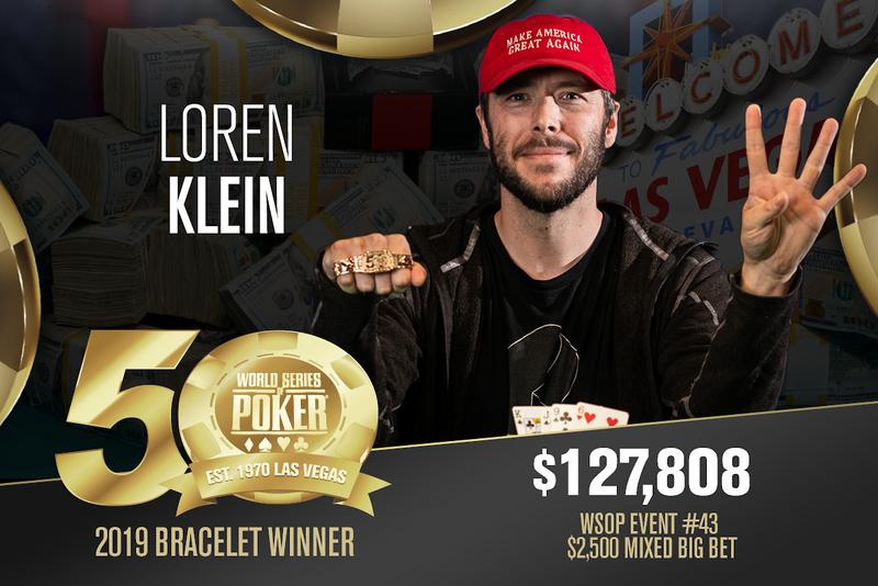 【蜗牛棋牌】发挥最稳定的牌手,Loren Klein创连续四年荣获WSOP金手链之举