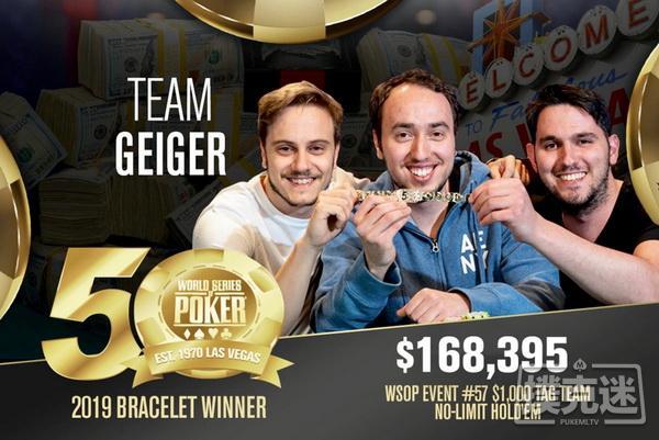 【蜗牛棋牌】以色列战队取得WSOP http://www.woniuqipai.com/wp-content/uploads/2019/06/15616894066488.jpg,000 Tag团队赛冠军