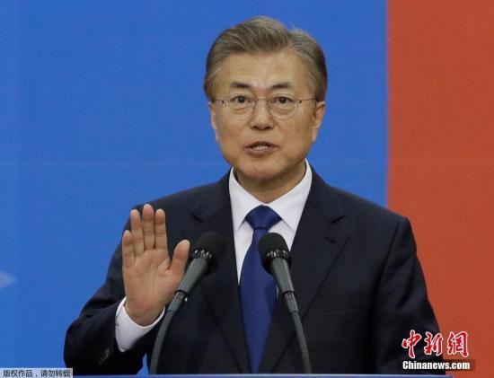 【蜗牛棋牌】韩总统与30大企业总裁举行恳谈会 应对日出口限制
