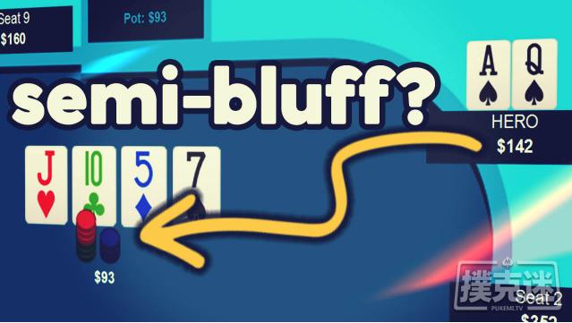 【蜗牛棋牌】牌局分析:游戏带高牌的卡顺听牌