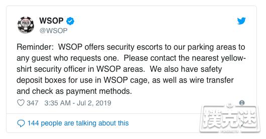 【蜗牛棋牌】WSOP回应扑克玩家人身安全问题