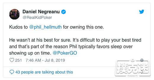 【蜗牛棋牌】Phil Hellmuth主赛出局,将所有责任归于自己