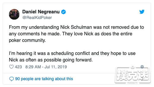 【蜗牛棋牌】丹牛发推说Nick Schulman并未因不当言论被节目组开除