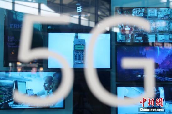 【蜗牛棋牌】德国电信首推5G网络服务 套餐价每月约85欧元
