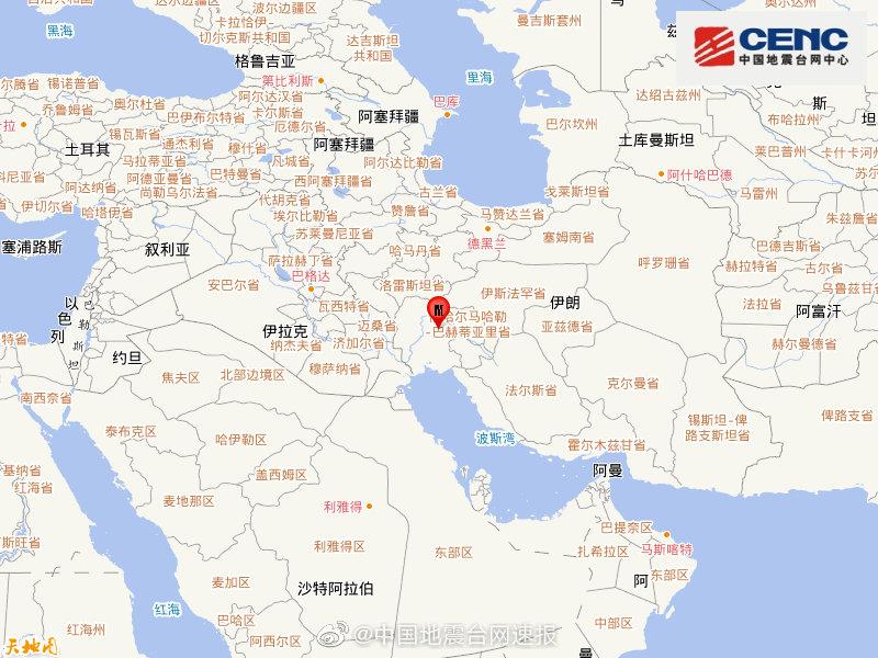 【蜗牛棋牌】伊朗发生5.7级地震 震源深度10千米