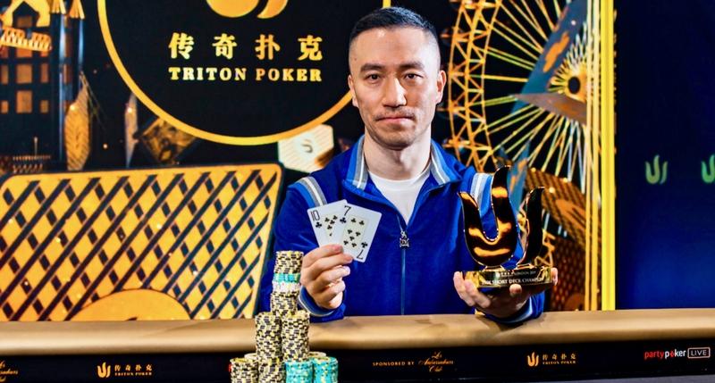 【蜗牛棋牌】Yu Liang斩获传奇伦敦站£50,000短牌赛事冠军,入账7,940