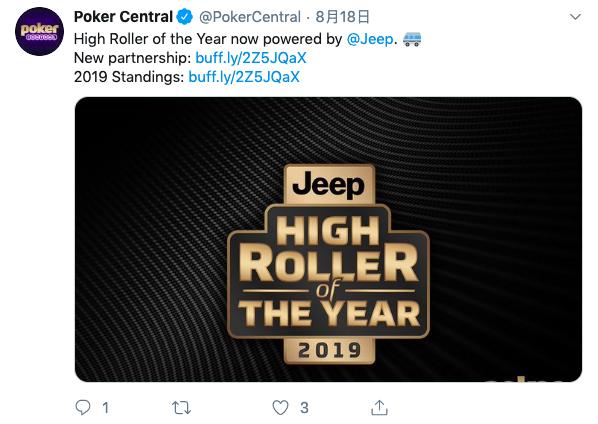 【蜗牛棋牌】《中央扑克》公布扑克大师赛赛程,吉普冠名赞助