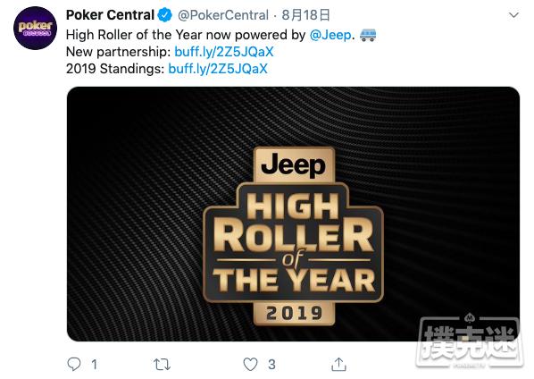 【蜗牛棋牌】《中央扑克》公布扑克大师赛赛程吉普冠名赞助
