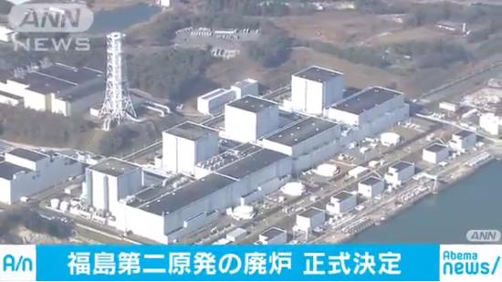 【蜗牛棋牌】日本拟砸254亿人民币 报废福岛4座核反应堆(图)